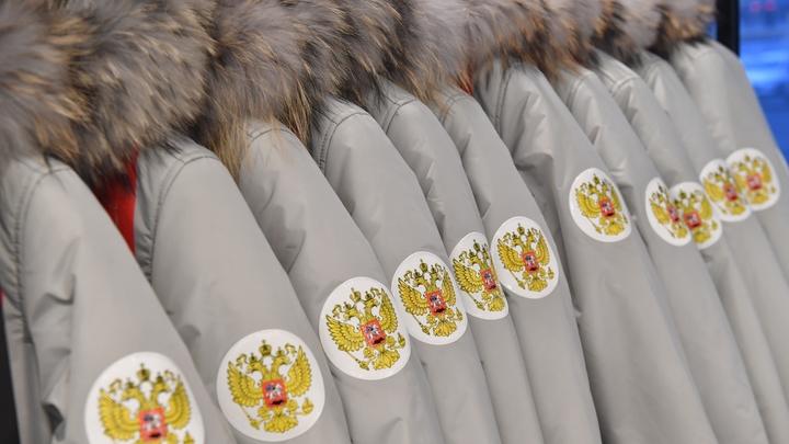 Нас превратили в коврик для вытирания ног: Делягин объяснил запреты WADA халатностью российских чиновников