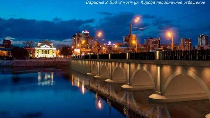 На подсветку мостов через Миасс в Челябинске потратят миллионы: где это будет