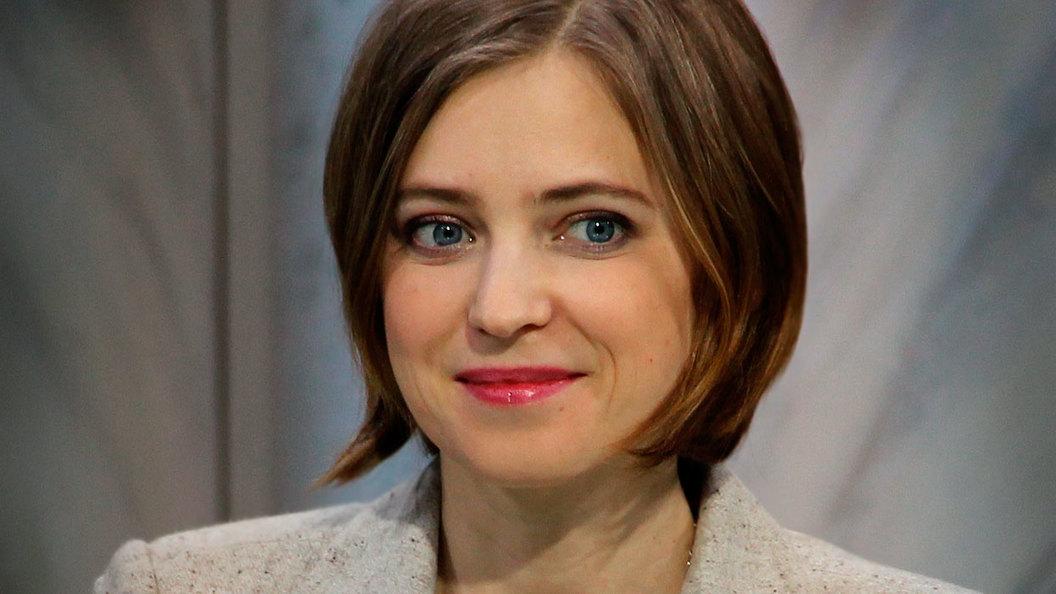 Наталья Поклонская: Алексей Учитель не идет на диалог