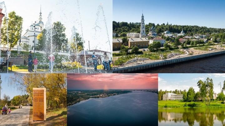 На что потратят федеральные гранты в малых городах Ивановской области