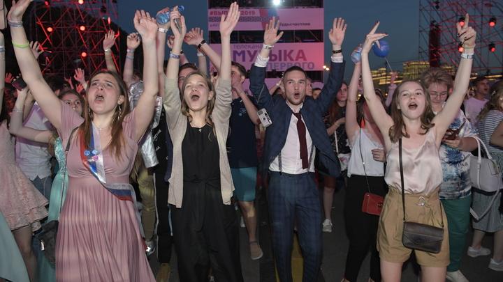 Зауральских выпускников поздравят звезды шоубизнеса