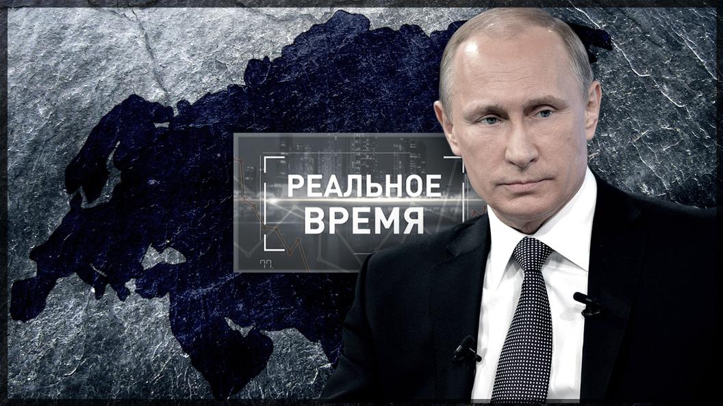 Большая Евразия: Марш-бросок [Реальное время]