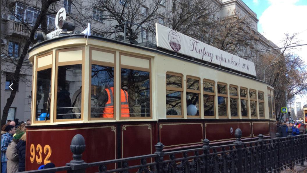 Парад трамваев в Москве открыла колонна исторического транспорта – фото, видео