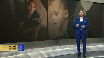 Тревога в Сургуте: кто похищает детей для попрошайничества?