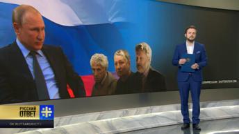 Путину выдвинули ультиматум и пригрозили «Ипатьевским домом»