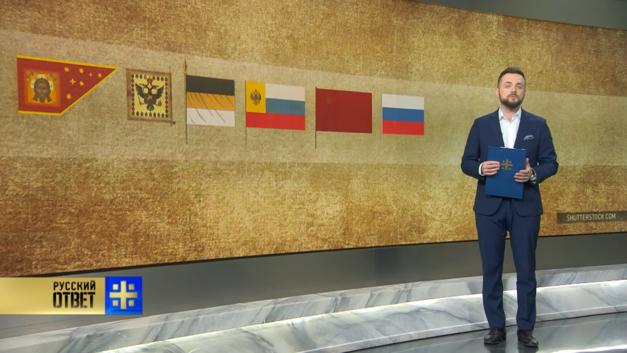 Оскорбление флага России – плевок в лицо русским
