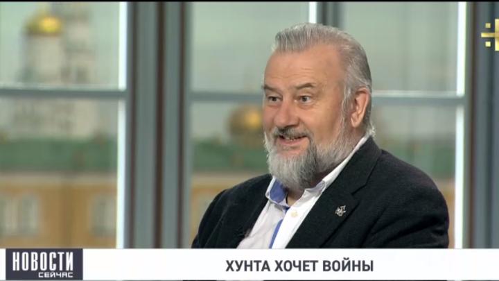 Эксперт: Вернуть Донбасс сможет другая Украина, которая не будет, задрав штаны, бежать в Европу