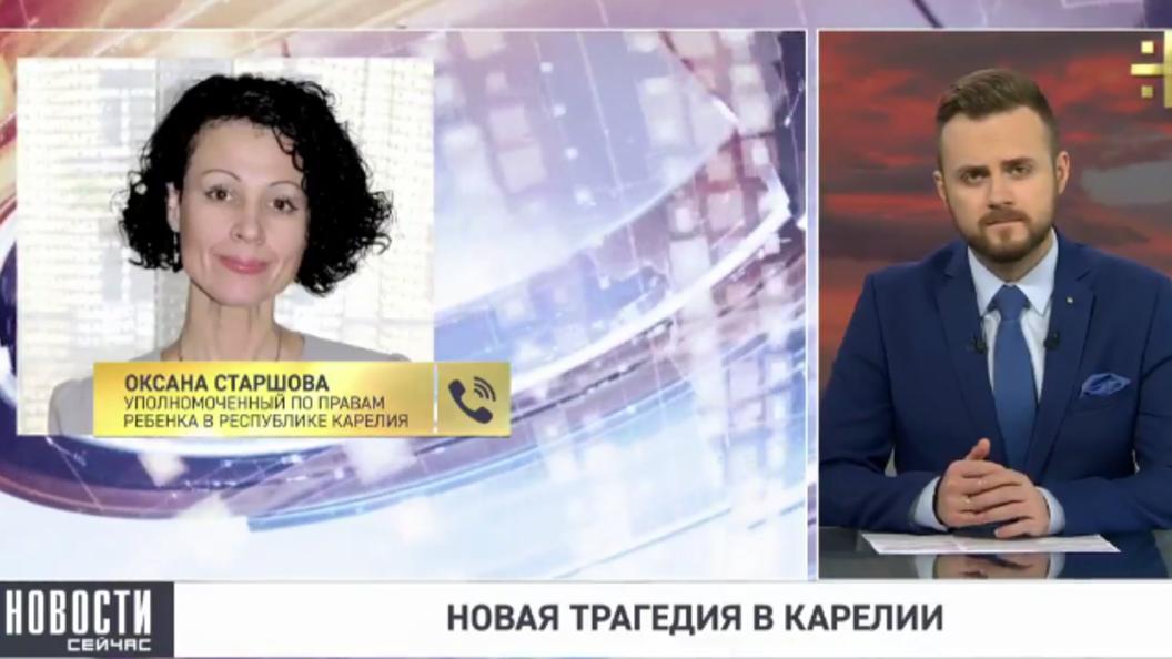 Уполномоченный по правам ребенка в Карелии:Мы будем искать детей, надежду мы не потеряли