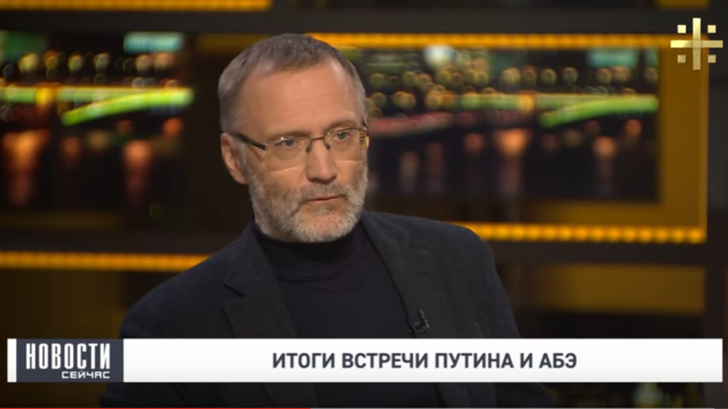 Михеев: Пусть Япония и Китай ревнуют друг друга, а мы на этом сделаем дивиденды