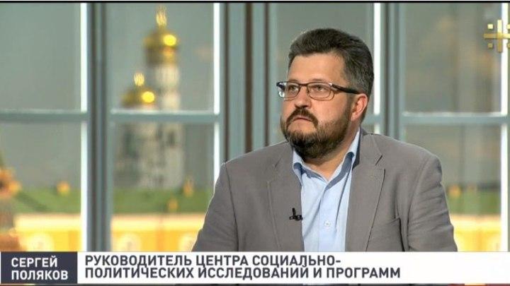 Сергей Поляков: Польша стремится вычистить из своей истории страницы дружбы с Россией