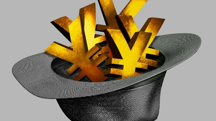 Вместо доллара - юани и евро: Центробанк России перетасовывает активы