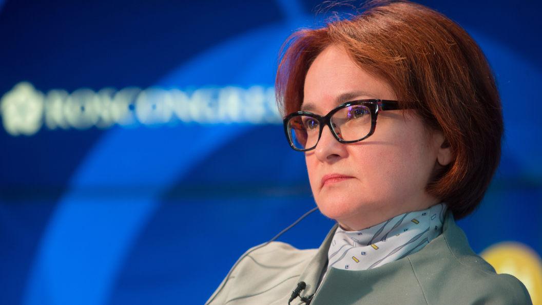 ЦБпредложил запретить главам сомнительных банков выезжать из РФ