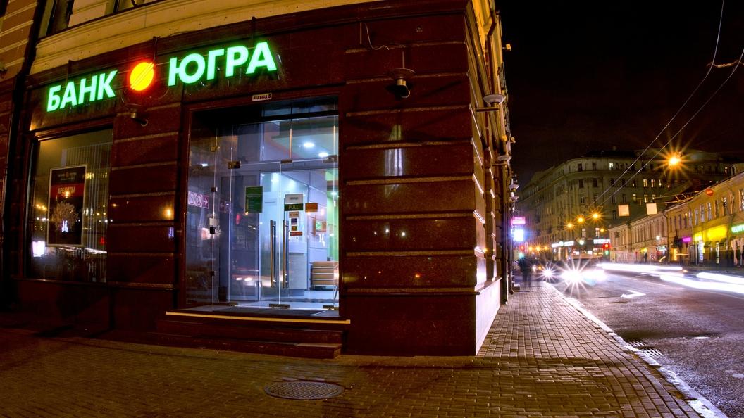 АСВ назвало сроки выплат клиентам Югры после протеста Генпрокуратуры