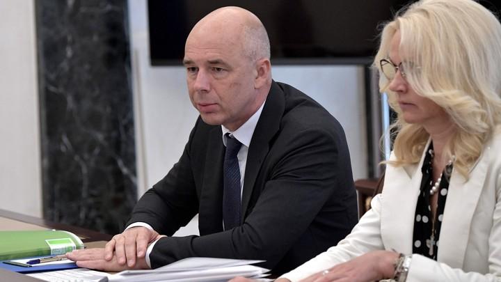 Налоги для богатых: Минфин России меняет правила