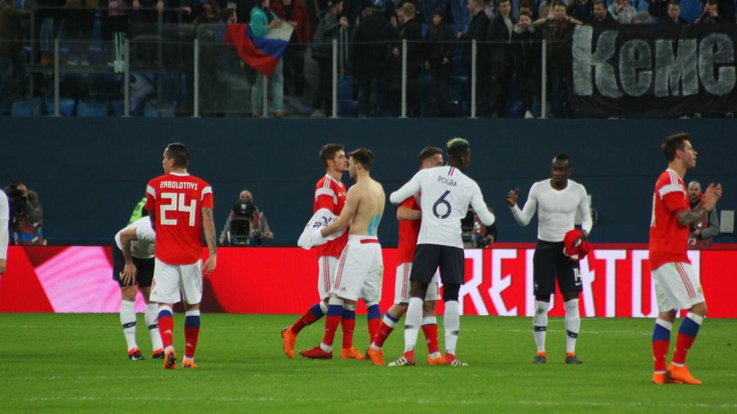 FIFA оштрафовала РФС запроявления дискриминации наматче Российская Федерация