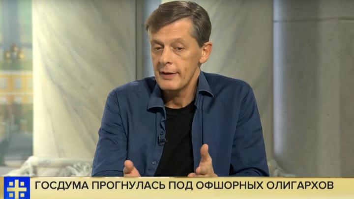 Ян Арт: Госдума фактически признала Крым регионом с усеченными правами