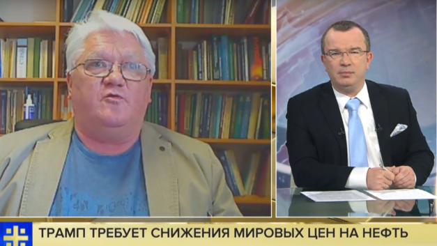 Танкаев: Страны ОПЕК и не подумают слушать Трампа