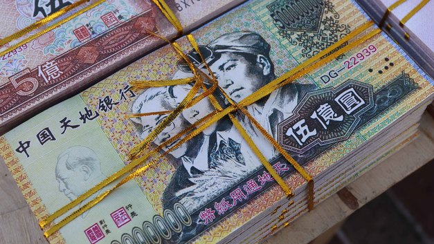 Китай начал экспансию юаня на Дальний Восток России