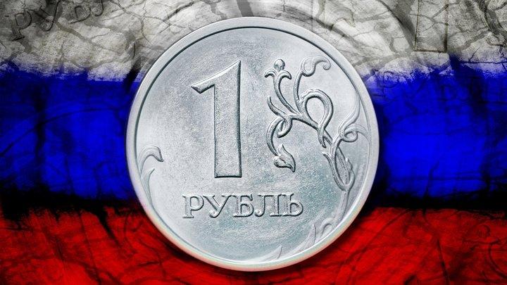 Доллар преодолел отметку в 64 рубля впервые со 2 мая