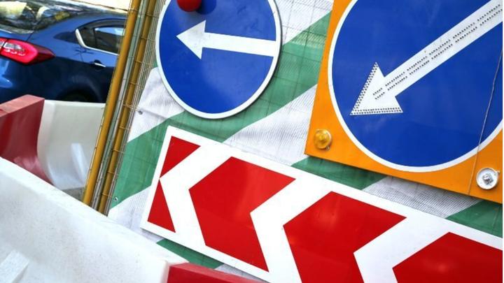 В Краснодаре перекроют движение по улице Орджоникидзе