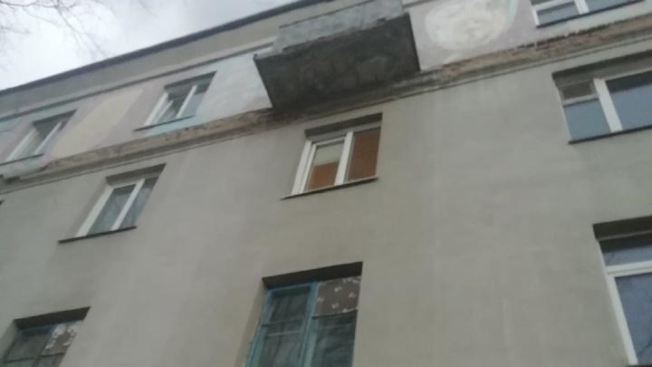 В Кемерове на пешеходную дорожку стал сыпаться балкон