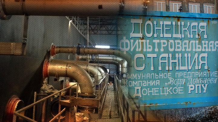 Украина готова оставить дончан без воды и травить их хлором