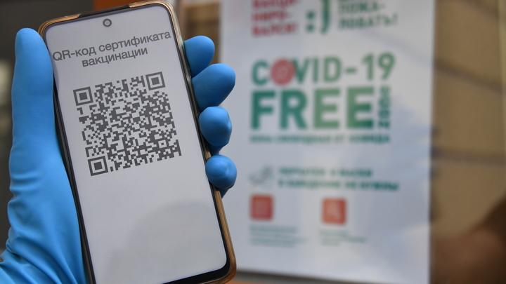 В Свердловской области в два раза сократят срок действия QR-кодов для привитых от коронавируса