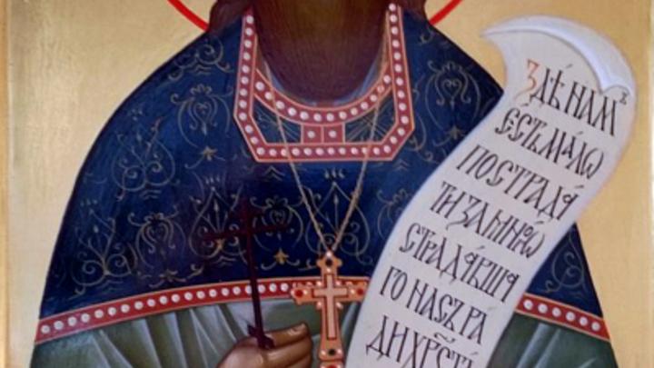 Священномученик Димитрий Геленджикский