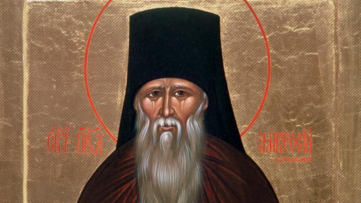 Преподобный Амвросий Оптинский. Православный календарь на 10 июля