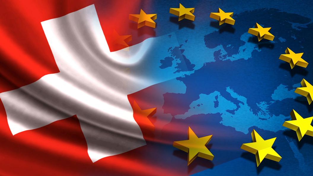 Швейцария больше не хочет в ЕС