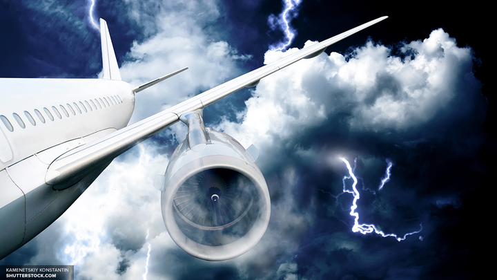 Японский самолет-разведчик пропал с радаров