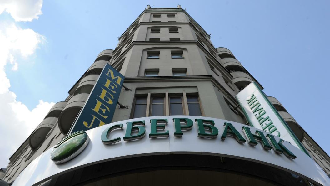 «Яндекс» и«Сбербанк» создадут сервис интернет-торговли