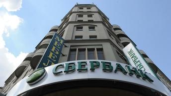Сбербанк выкупит акции Яндекс.Маркета на сумму $500 миллионов