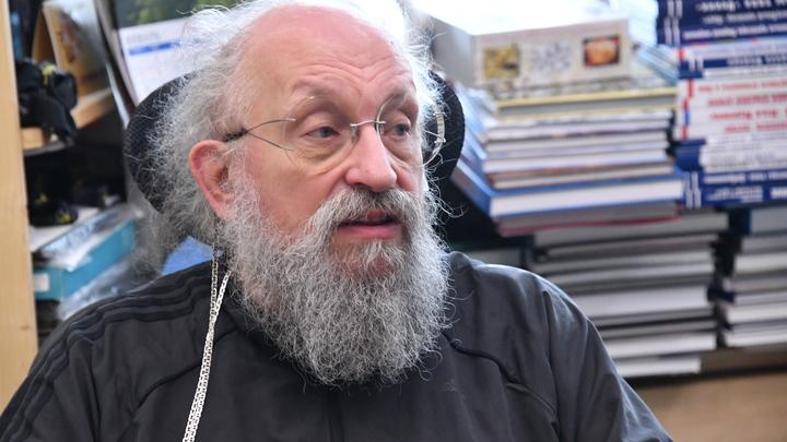 Вассерман одобрил отстранение Супрун, уничтожавшей русское большинство среди граждан Украины