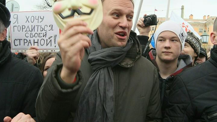 В День выборов в России Google и Apple заблокировали приложение Навальный