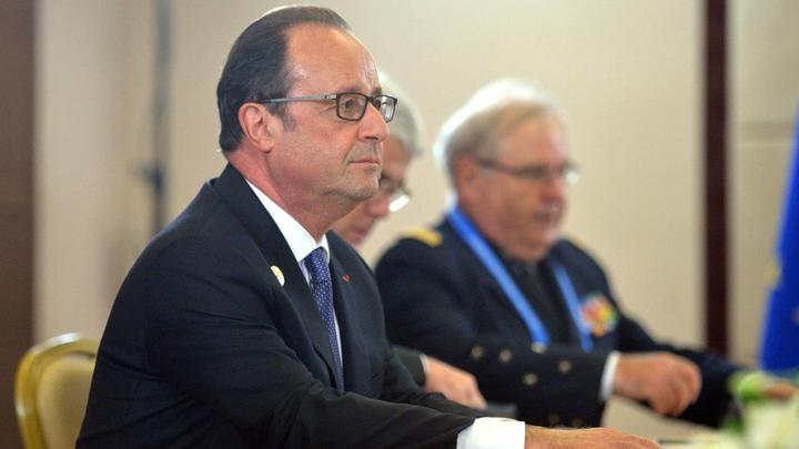 Экс-президент Франции Олланд рассказал, что хотел ввести войска в Сирию