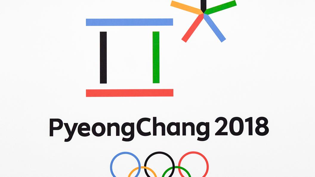 Оргкомитет Олимпиады-2018 поддержал решение КНДР участвовать всостязаниях