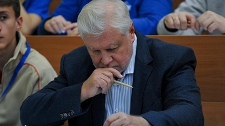 На пенсию - снова в 55 и 60: Миронов просчитал шанс вернуть прежний пенсионный возраст