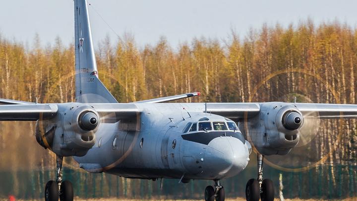 СМИ сообщили о роковой ошибке пилота Ан-26 перед крушением под Хабаровском