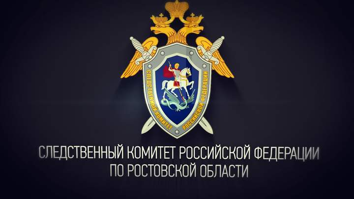 В Ростове-на-Дону сотрудников полиции задержали за крышевание нелегальных гастарбайтеров