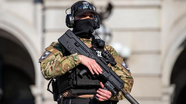 Спят усталые игрушки: Американский спецназ охраняет Капитолий по новому методу