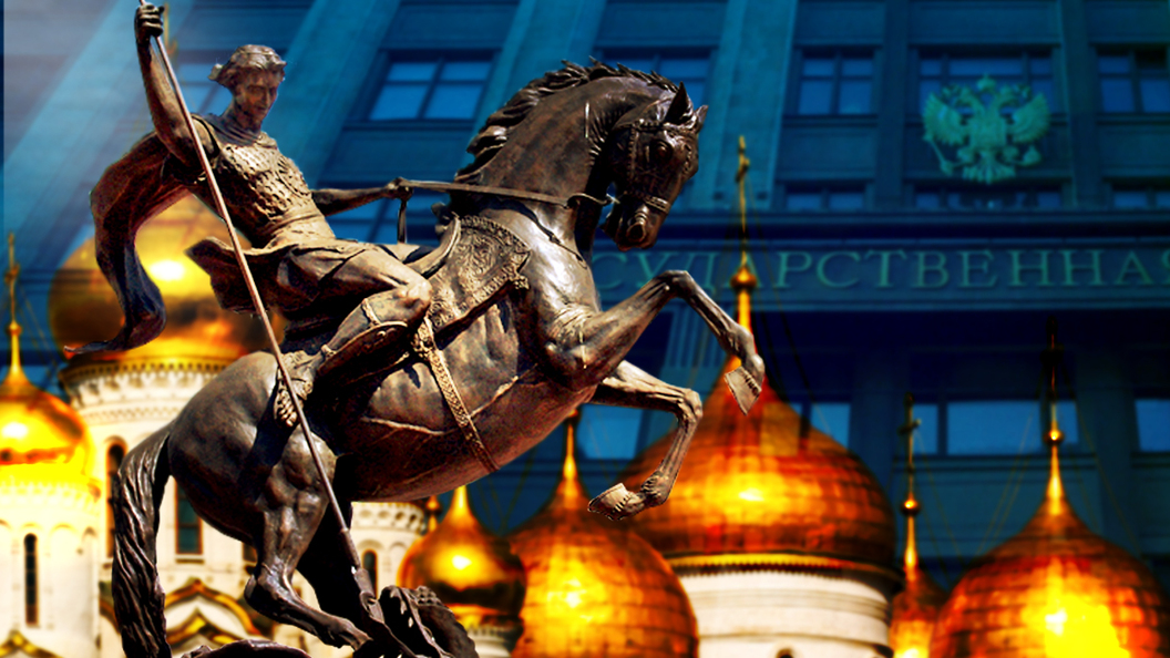 Рейтинг Царьграда: 10 самых православных депутатов