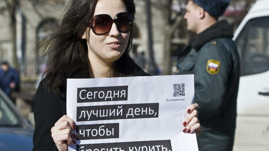 В Министерстве здравоохранения говорили о сокращении доли взрослых курильщиков в РФ