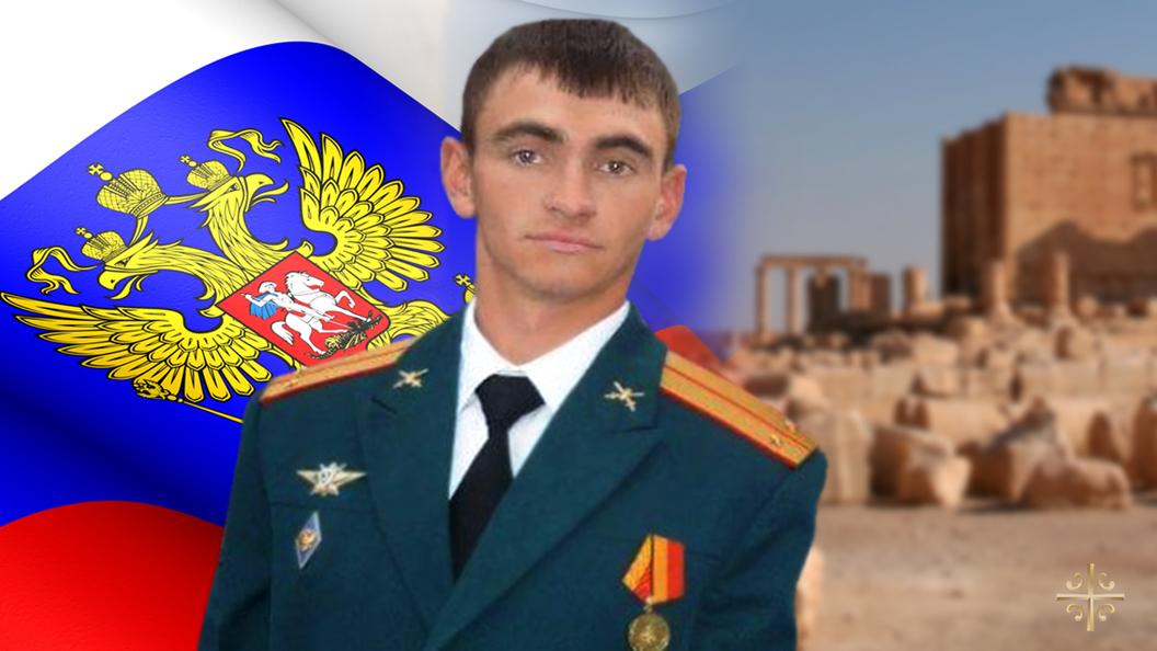 Русский офицер - символ моральной победы над террором