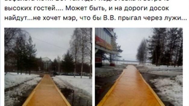 В Архангельске к приезду высоких гостей дорогу выложили паркетом вместо асфальта - фото