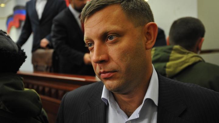 Мы с тобой одной веры, поэтому обращаюсь к тебе, как к живому: Сурков попрощался с Захарченко