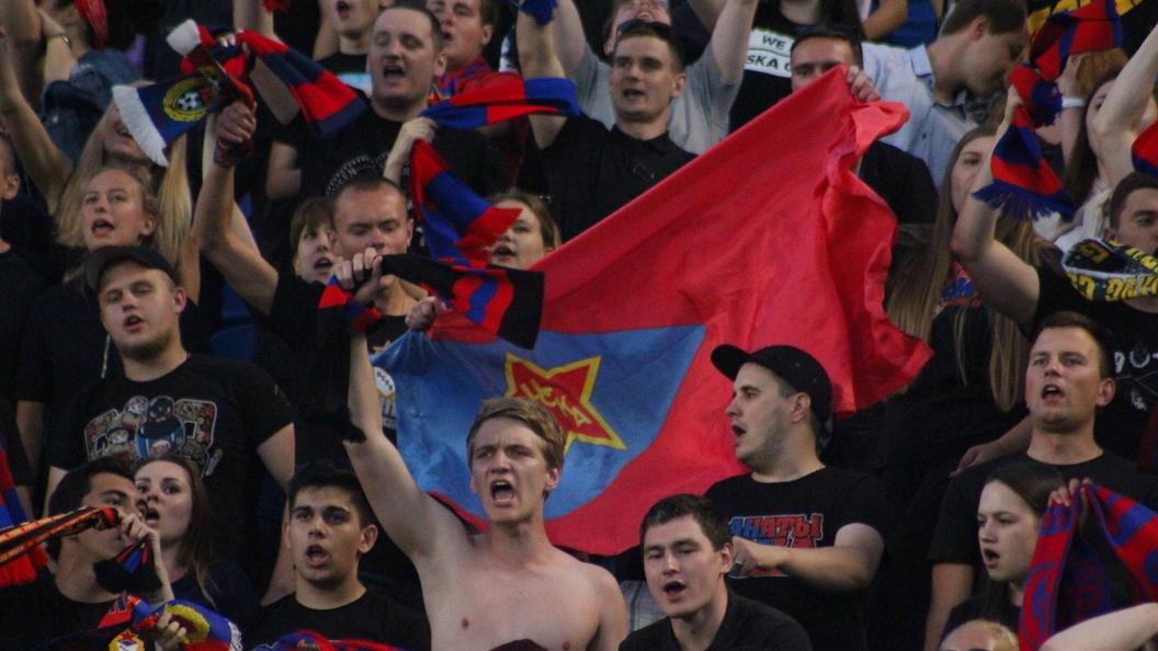 Фанаты ЦСКА отправятся на матч с Црвеной Звездой в Белграде из специальной зоны