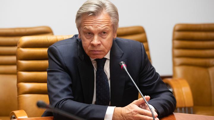 Пушков рассказал, что будет вкушать Украина после политики Порошенко