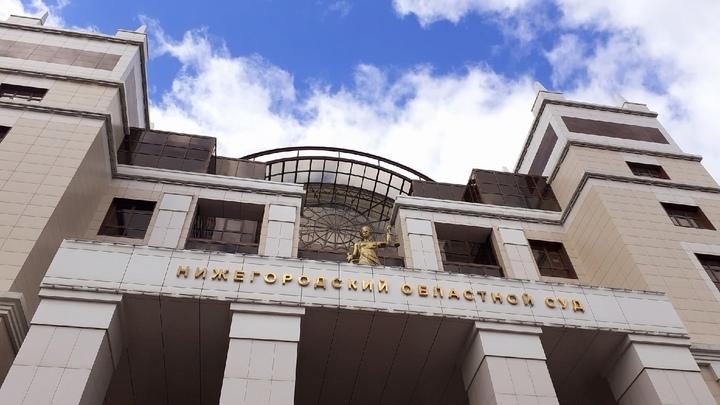 Дело в отношении экс-главы поселка Б. Козино направили в суд