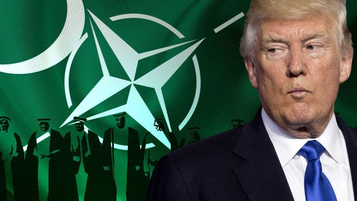 Трамп ускоряет создание «арабского НАТО»